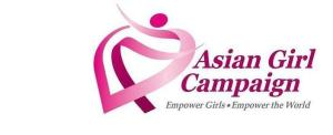 Photo courtesy of the Asian Girl Campaign - https://www.facebook.com/girlflygoh?fref=ts